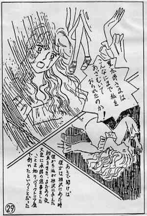 問題 舞姫 テスト